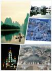 桂林城市形象探讨