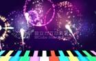 互动钢琴_VR游戏