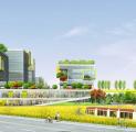 【特色小镇】梦想小镇规划方案收集整理,高清干货