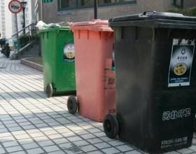 【上海】生活垃圾分类,奖励与处罚