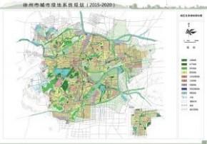 刚做完徐州的绿地系统规划,有想问问题的吗
