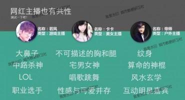 苏州分社:一个主播的平台生存指南(张赫哲)