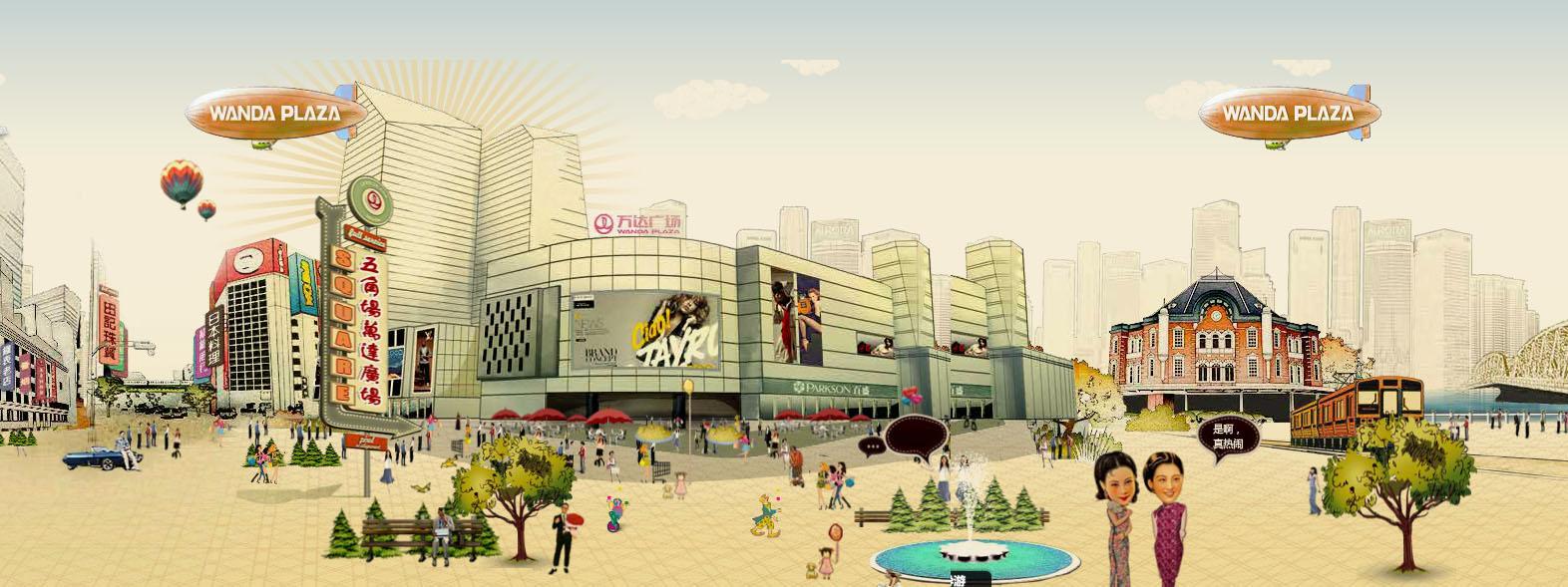 上海五角场万达广场总平面与插画