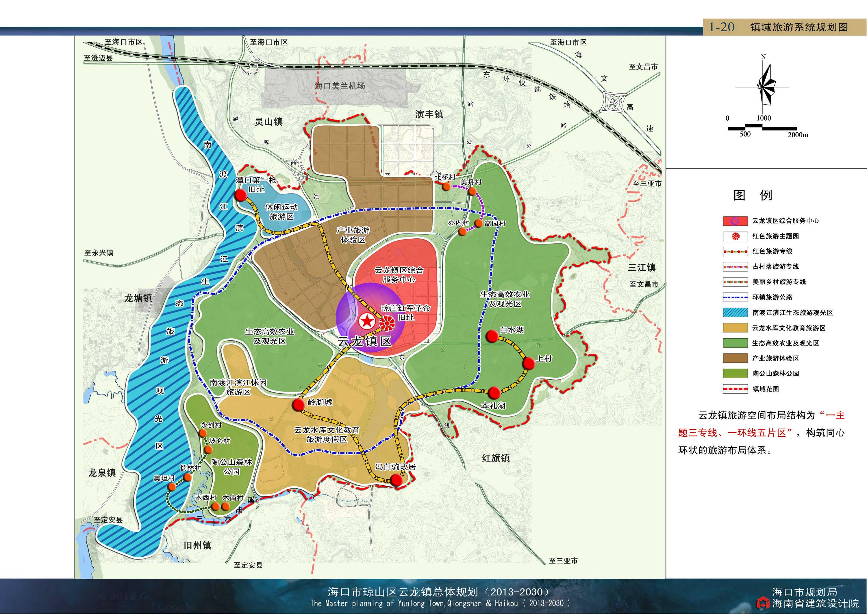 巢湖市城市总体规划(2014-2030)