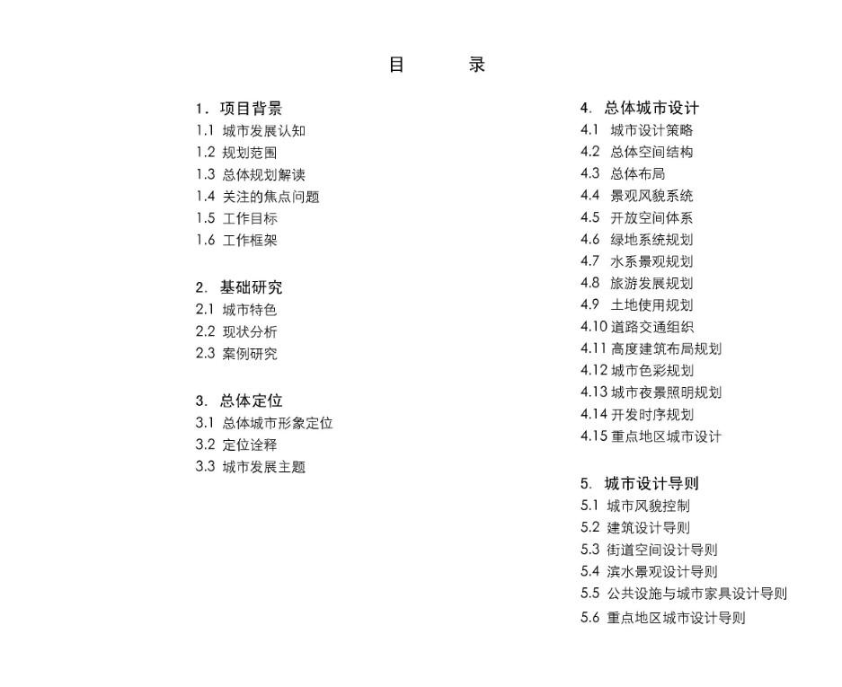 QQ截图20130702144346.jpg
