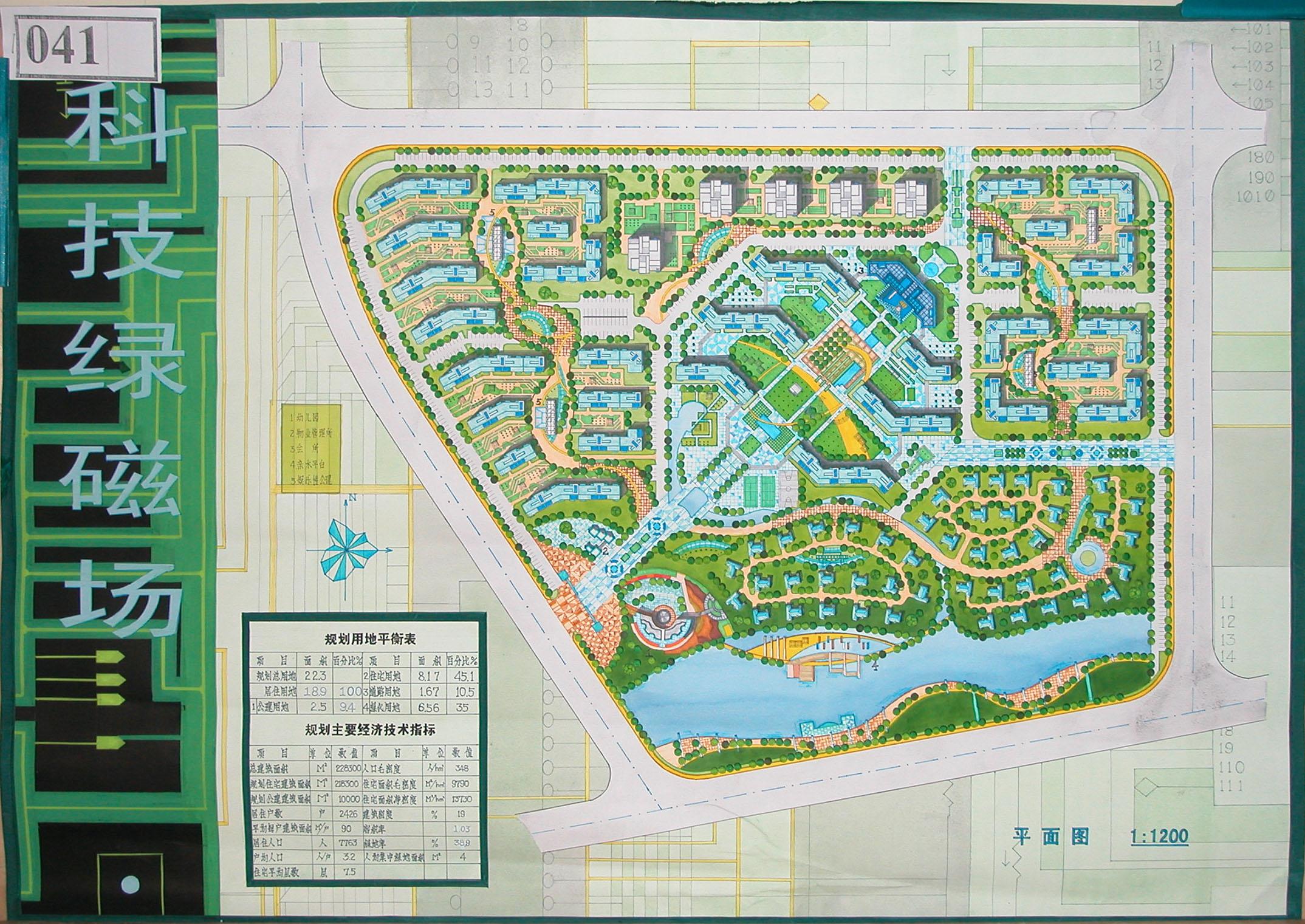住宅间的绿地 手绘平面图