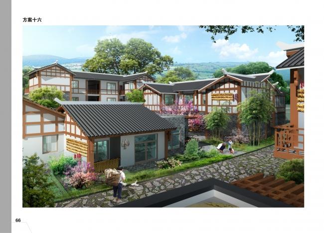 新农村建设农房规划设计方案图集 川西风格