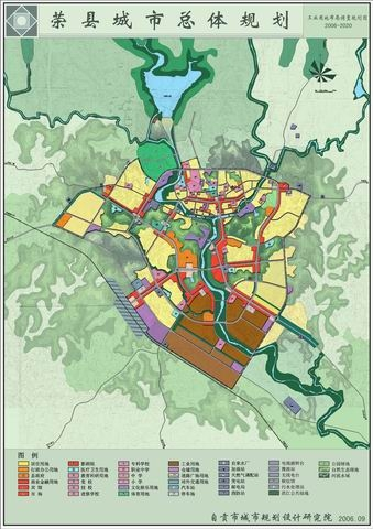 荣县城市总体规划 2006 2020