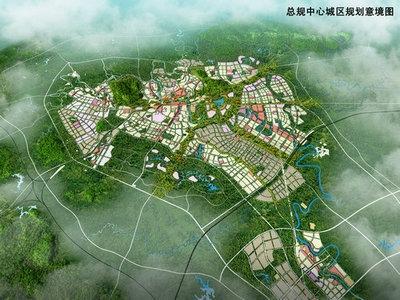 自贡市城市总体规划 2011 2030