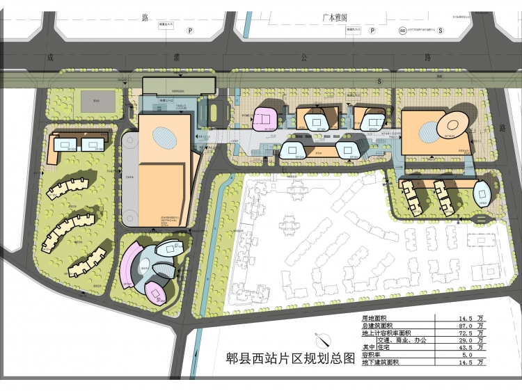 成都郫縣西高鐵站城市設計