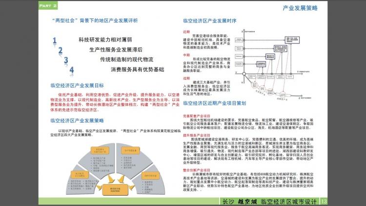 QQ截图20131115194806.jpg