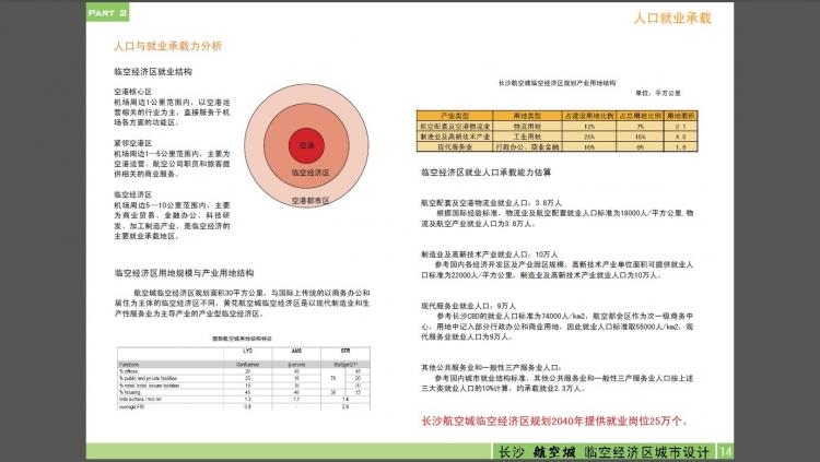 QQ截图20131115194810.jpg