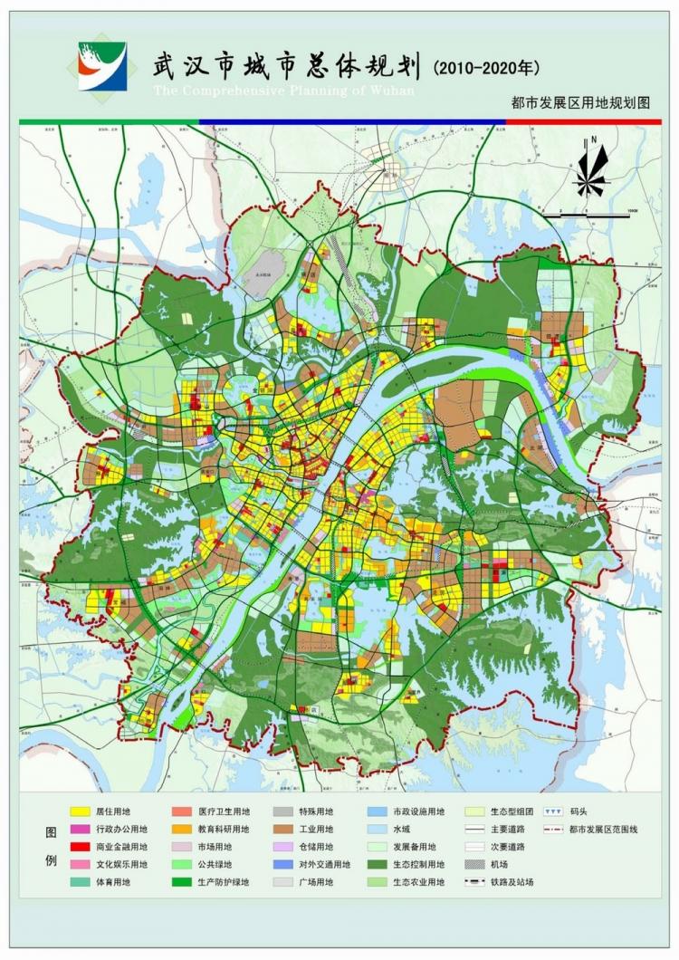 03都市发展区用地规划图.jpg