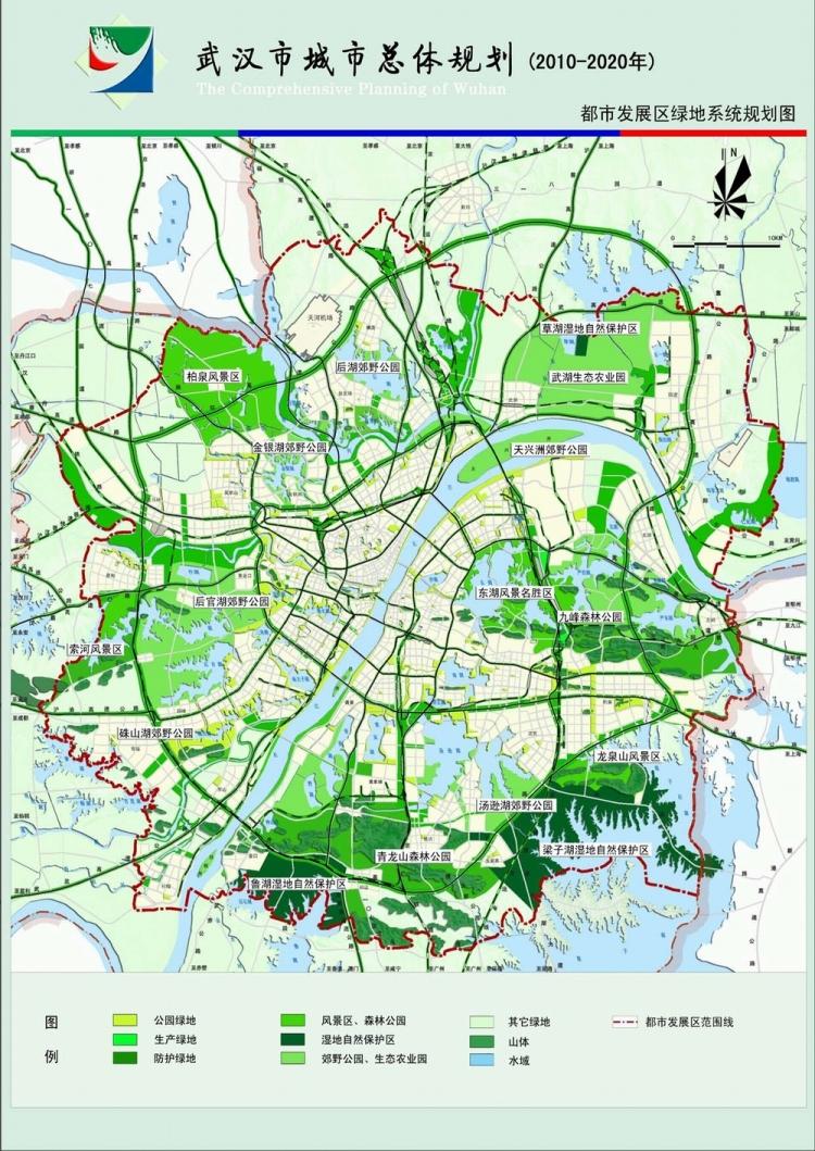 05.城市建设目标是:加快城市建设现代化进程,提供多元化、多层次的公共服务和现代化的交通与基础设施体系,普遍提高人民居住水平,创造高质量的居住生活环境,建设宜居城市;调整优化城市产业布局,建设先进制造业基地,构筑高增值、强辐射、广就业的现代服务体系,成为对资本和人才最具吸引力的创业城市;保护江、湖、山、田的自然生态格局,构成合理的生态框架,建成山青水秀、人与自然和谐、具有滨江滨湖特色的生态城市;保护历史文化名城,彰显城市文化内涵,建设高品质的文化城市。