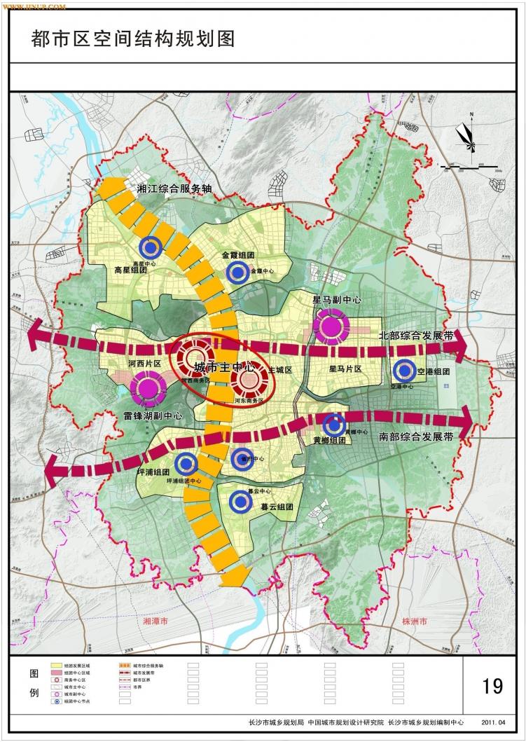 7、都市区空间结构规划图.jpg