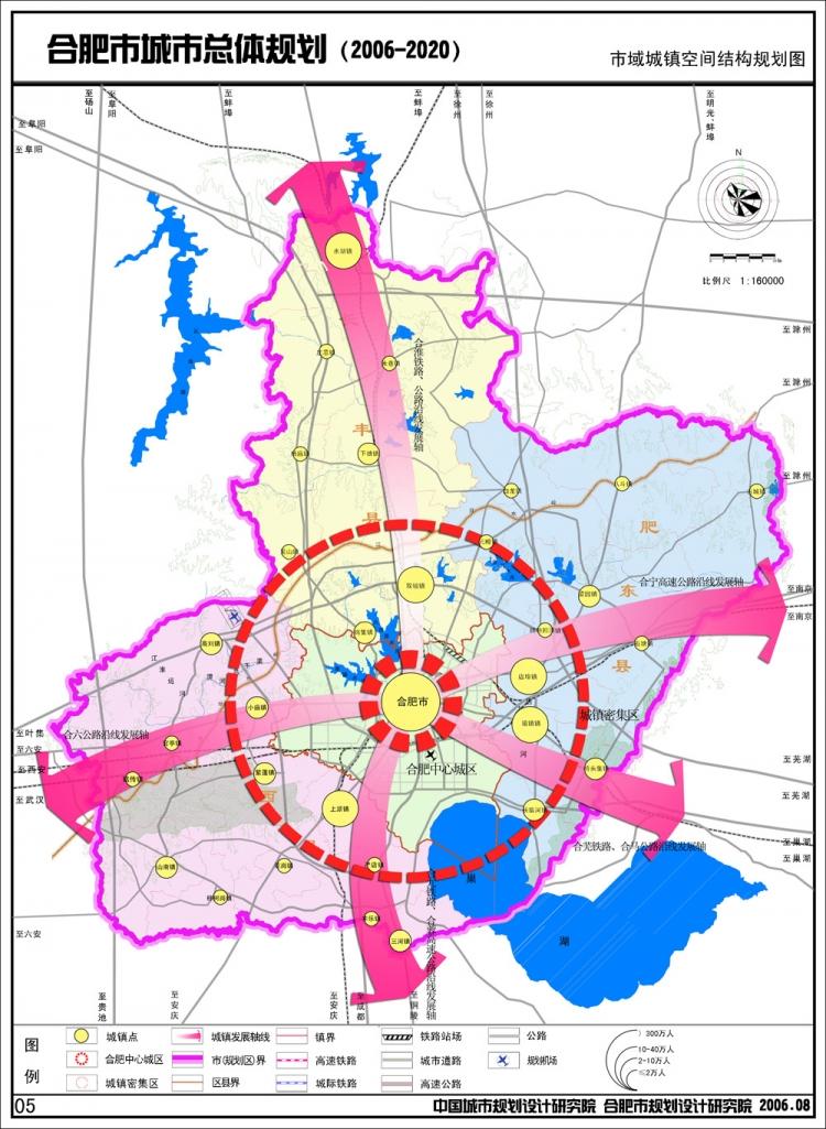 03--市域城镇空间结构规划图.jpg