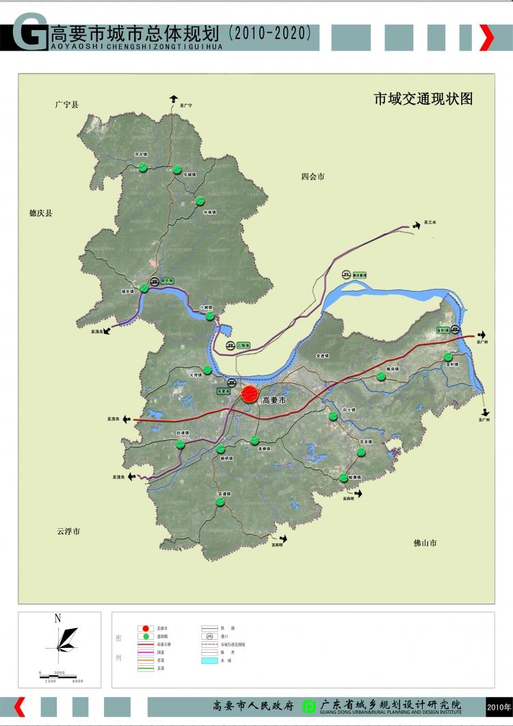 05市域交通现状分析图.jpg