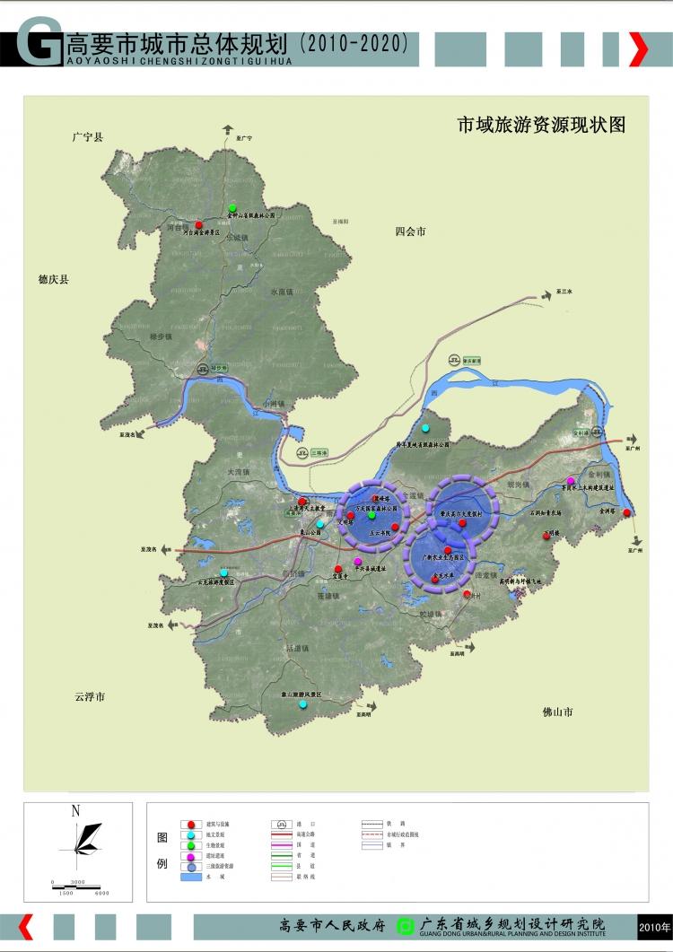 06市域旅游资源现状图副本.jpg