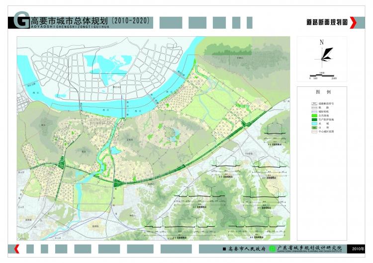 29中心城区道路断面规划图副本.jpg