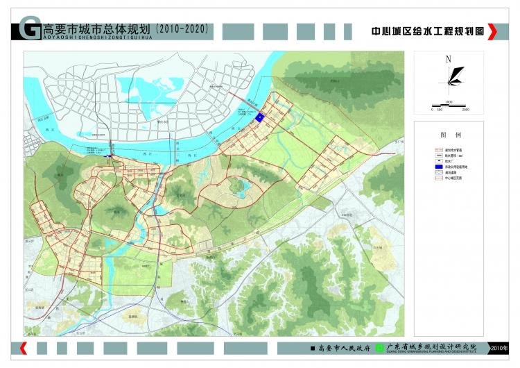 38中心城区给水工程规划图副本.jpg