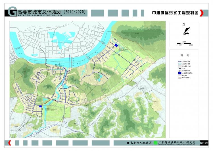 39中心城区污水工程规划图副本.jpg