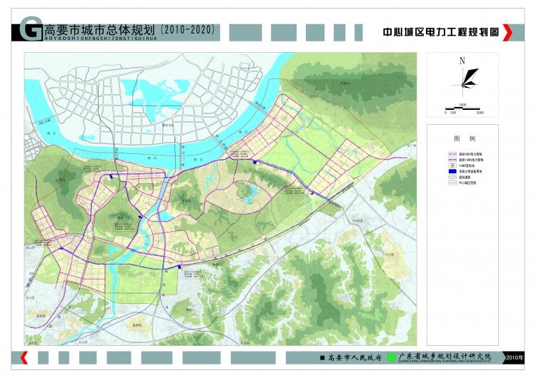 41中心城区电力工程规划图副本.jpg