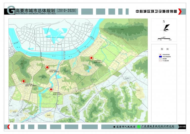 44中心城区环卫设施规划图副本.jpg