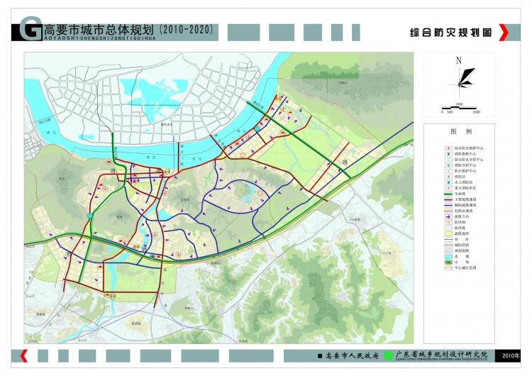 45中心城区综合防灾规划图-1副本.jpg
