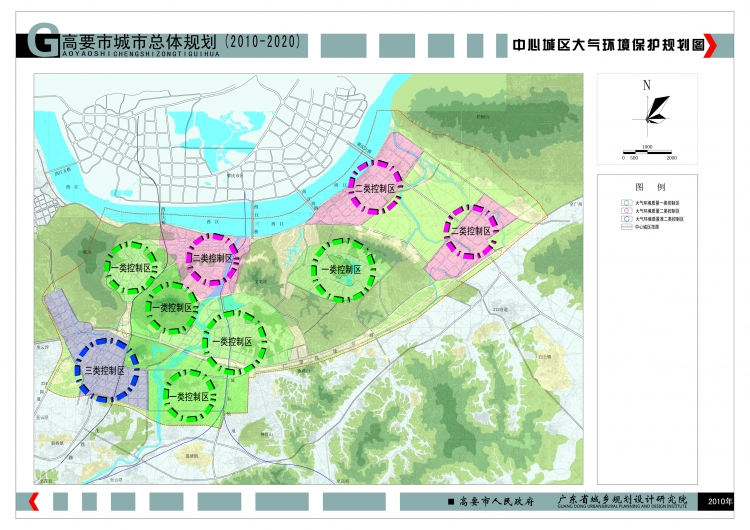 46中心城区大气环境保护规划图副本.jpg