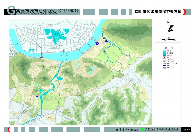 47中心城区水环境保护规划图副本.jpg