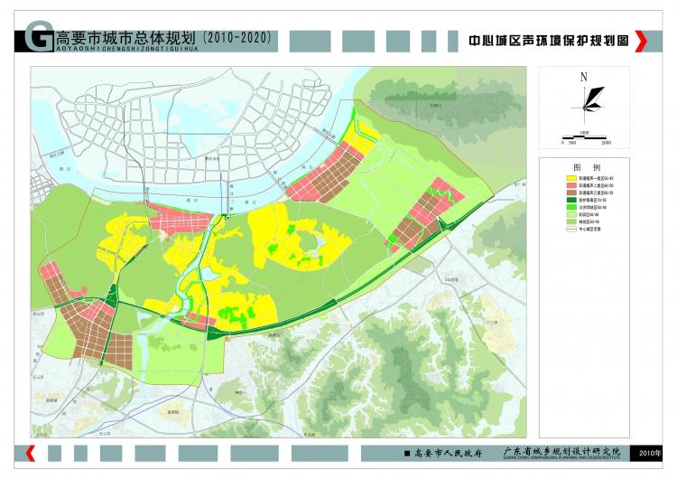 48中心城区声环境保护规划图副本.jpg