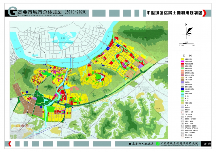 50远景土地利用规划图20100708.jpg