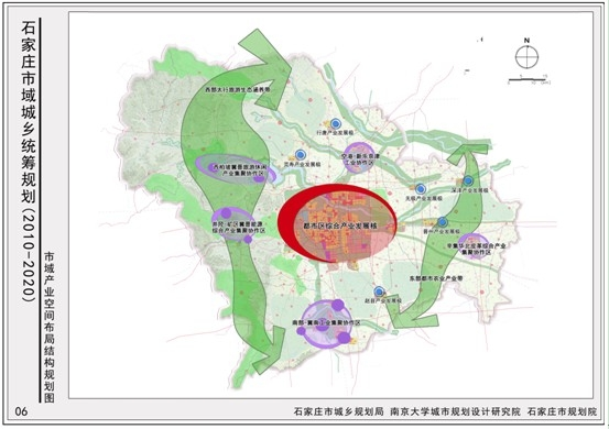 石家庄市域城乡总体规划(2010-2030).jpg