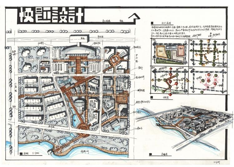 城市中心区快题.jpg