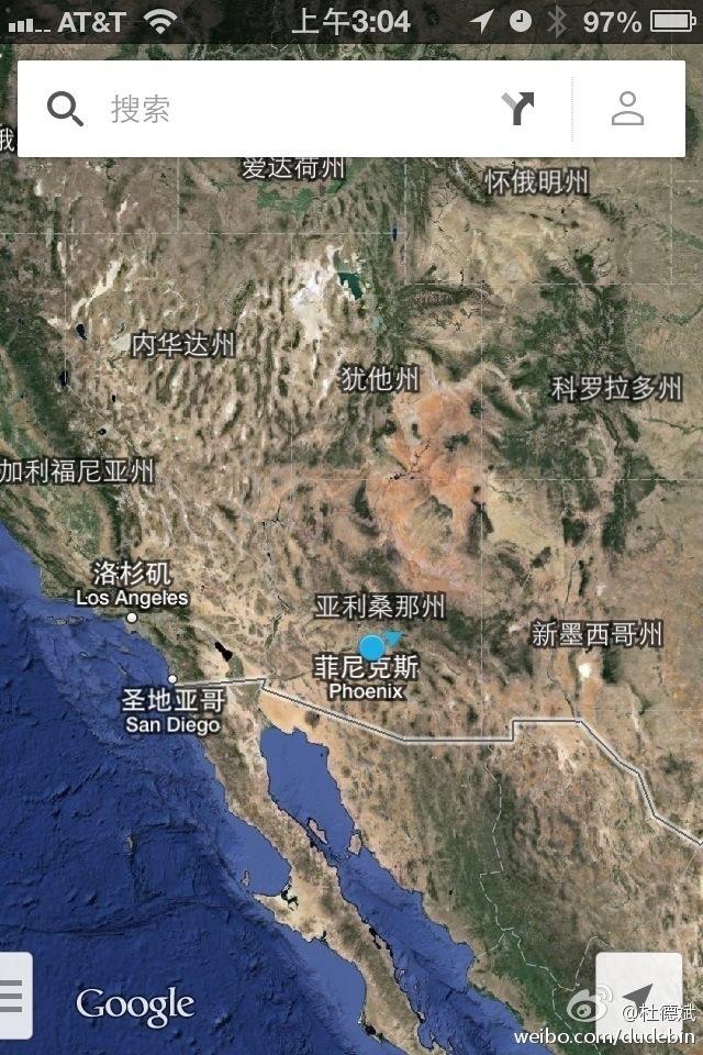 博海拾贝:青岛云南路2003年与2010年卫星对比