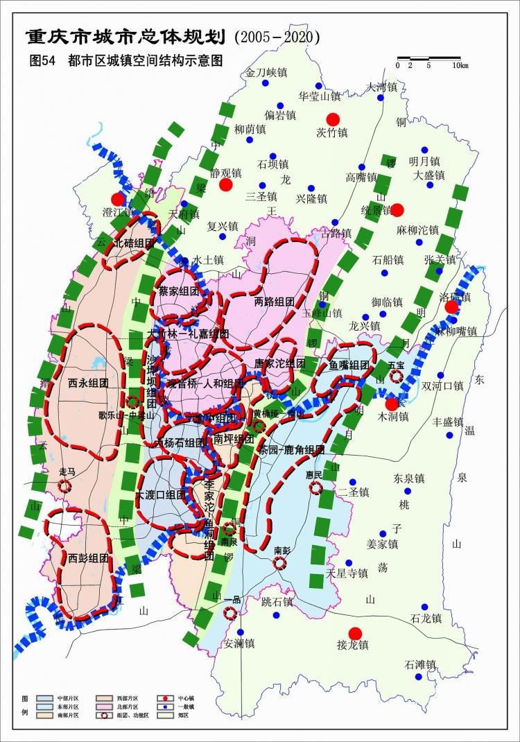 重庆市城市总体规划文本及附图