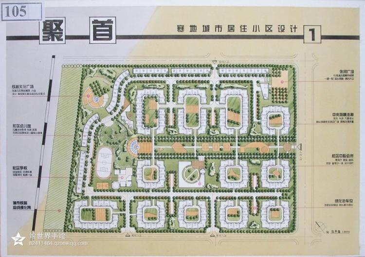 哈工大-城市规划优秀手绘快题