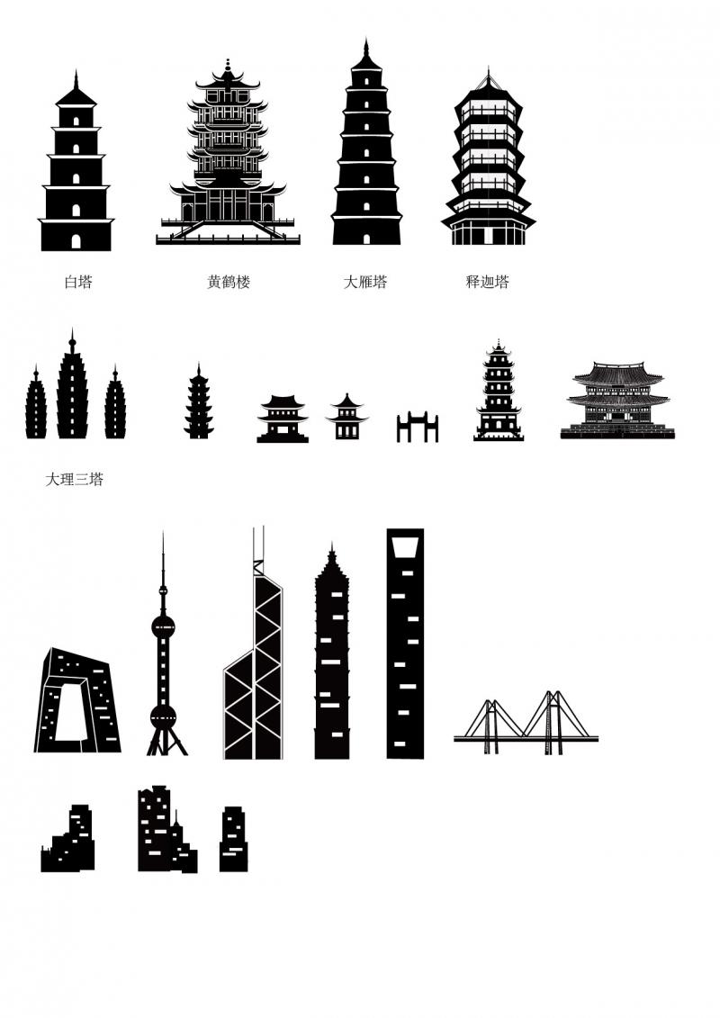 素材-建筑-01.jpg