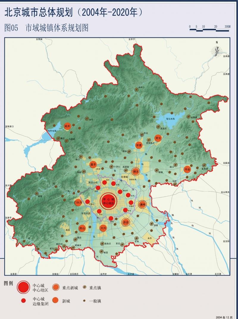 北京城市总体规划.jpg
