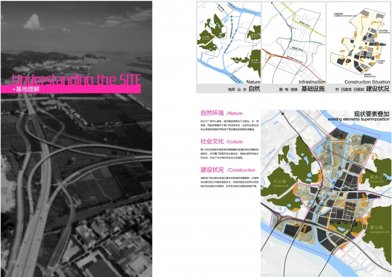 广州市南沙滨海生态新城焦门河中心区城市设计国际竞赛_页面_06.jpg