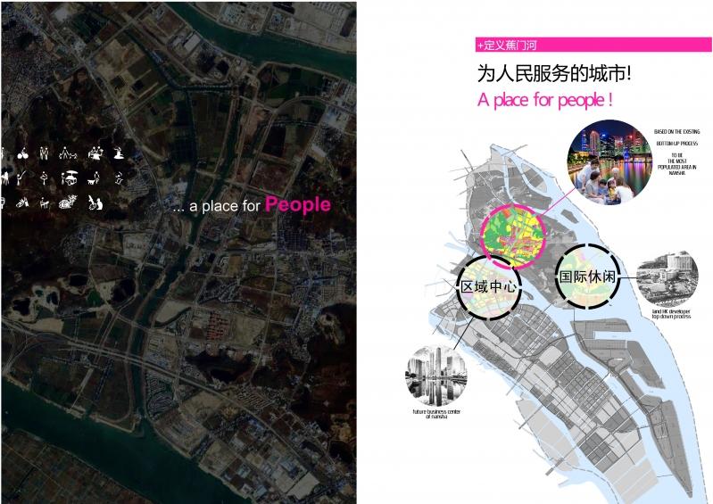 广州市南沙滨海生态新城焦门河中心区城市设计国际竞赛_页面_07.jpg