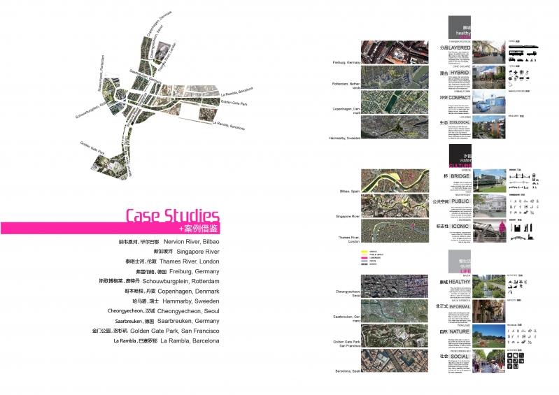 广州市南沙滨海生态新城焦门河中心区城市设计国际竞赛_页面_09.jpg