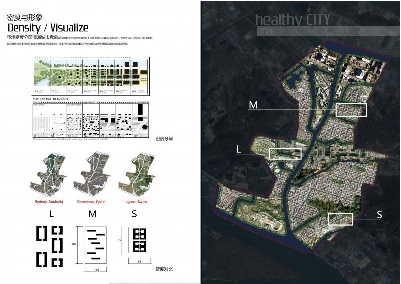 广州市南沙滨海生态新城焦门河中心区城市设计国际竞赛_页面_16.jpg