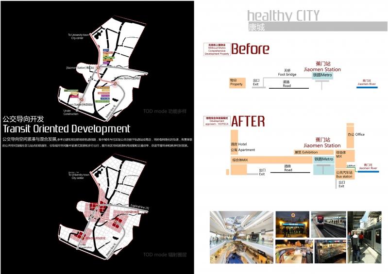 广州市南沙滨海生态新城焦门河中心区城市设计国际竞赛_页面_19.jpg