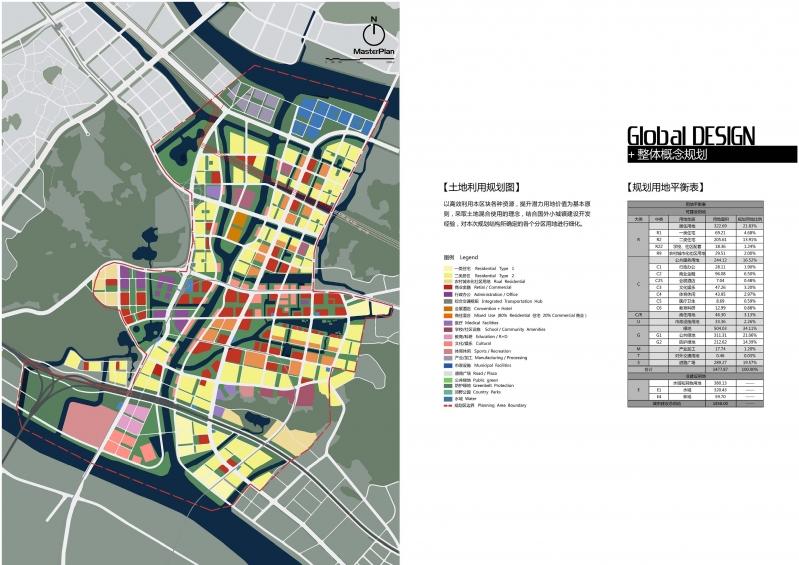 广州市南沙滨海生态新城焦门河中心区城市设计国际竞赛_页面_32.jpg