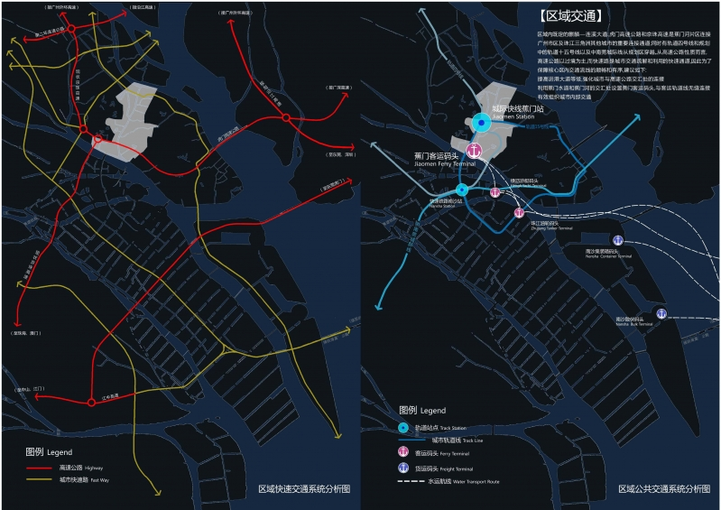 广州市南沙滨海生态新城焦门河中心区城市设计国际竞赛_页面_41.jpg