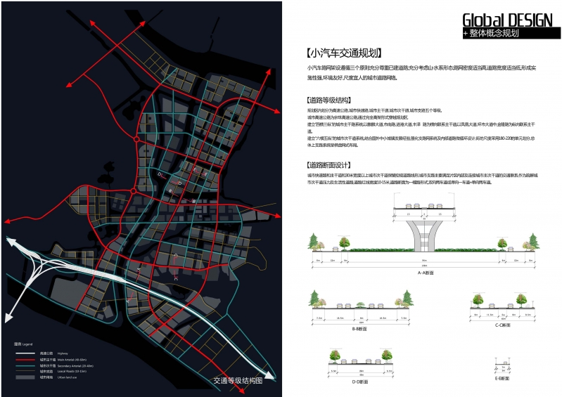 广州市南沙滨海生态新城焦门河中心区城市设计国际竞赛_页面_42.jpg