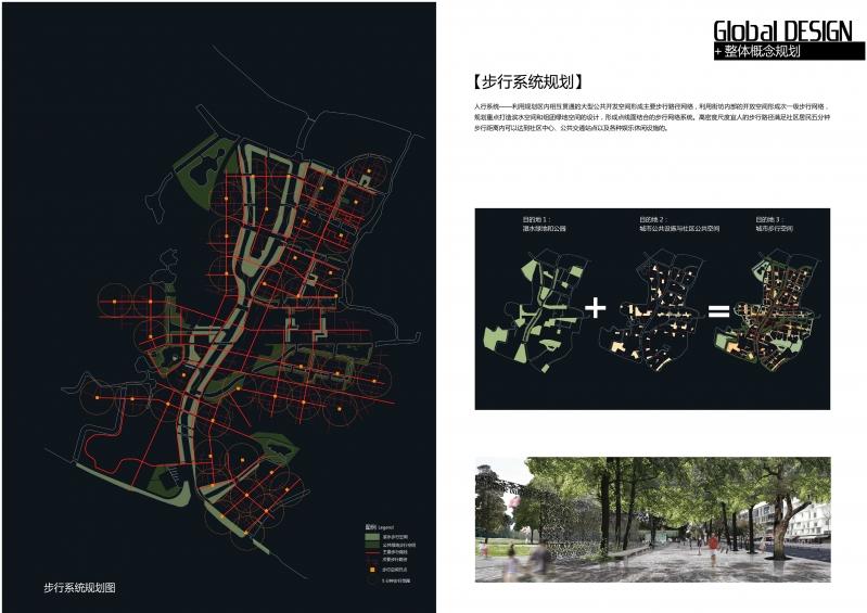 广州市南沙滨海生态新城焦门河中心区城市设计国际竞赛_页面_46.jpg