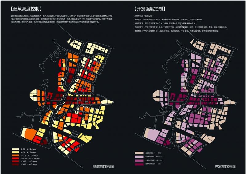 广州市南沙滨海生态新城焦门河中心区城市设计国际竞赛_页面_48.jpg