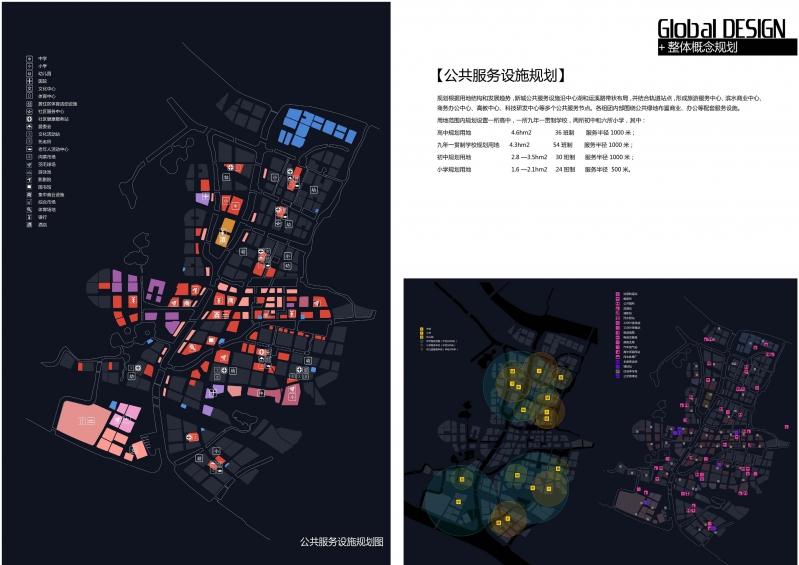 广州市南沙滨海生态新城焦门河中心区城市设计国际竞赛_页面_49.jpg